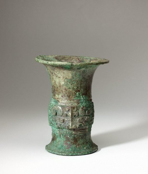 An image of Ritual bronze vessel, 'zun' by