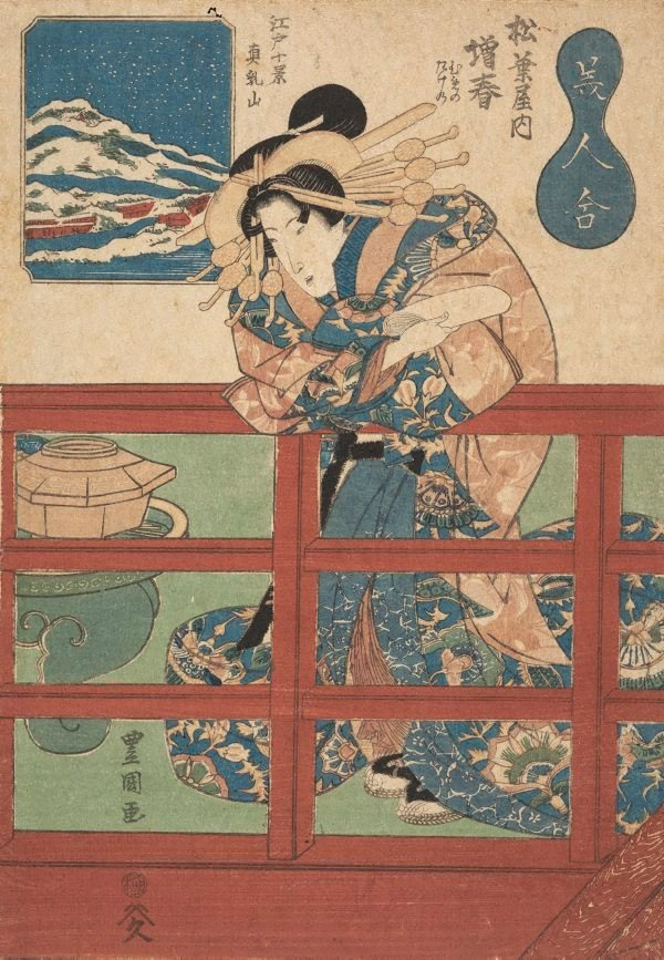An image of Courtesan Masuharu of the Matsubaya compared to Mt Matsuchi of 'Ten famous views of Edo'