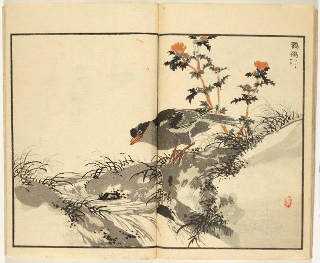 An image of Bairei Hyakuchô Gafu: Chi