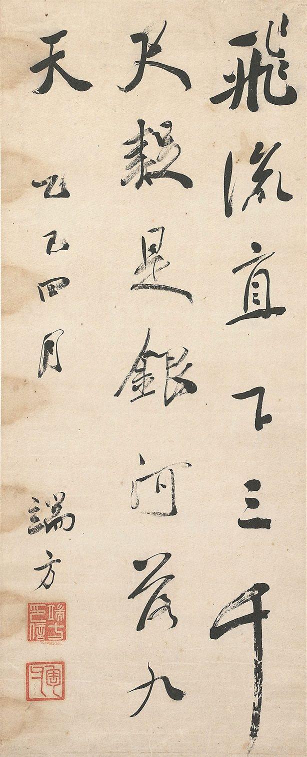 An image of Calligraphy (Li Bai's poem in semi-cursive script)