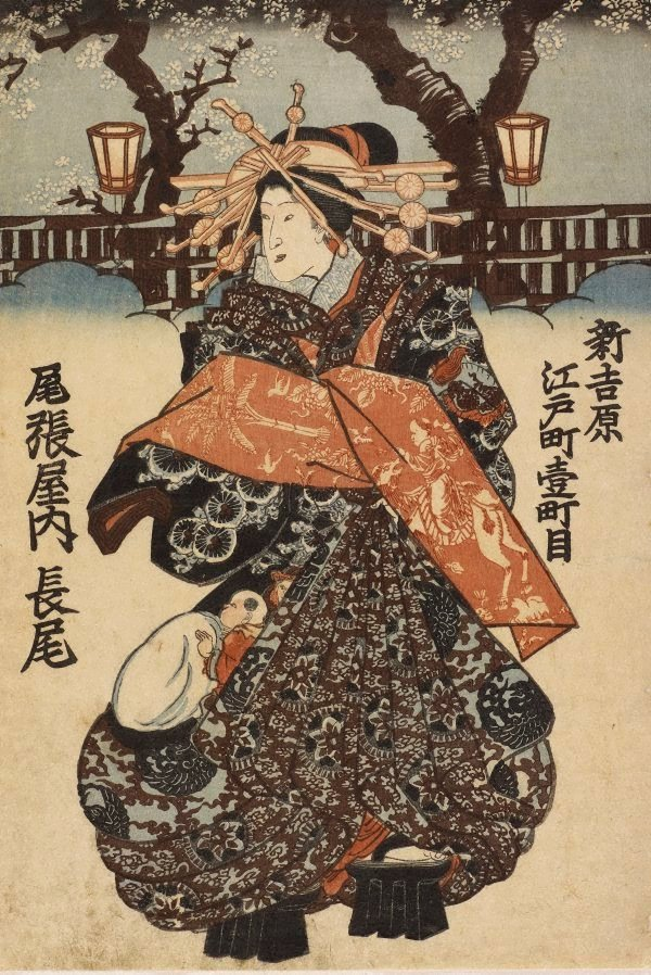 An image of Courtesan Nagao of Owariya (in Edomachi 10-chome, Shin-Yoshiwara)