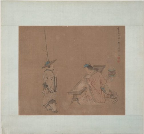 An image of Figure Painting by Chen Nong