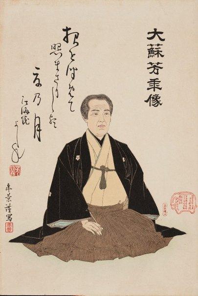 An image of Portrait of Yoshitoshi by his student Kanaki Toshikage by Tsukioka Yoshitoshi, Kanaki Toshikage