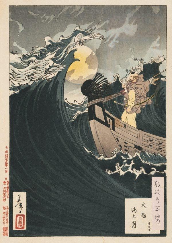 An image of Moon above the sea at Daimotsu Bay - Benkei
