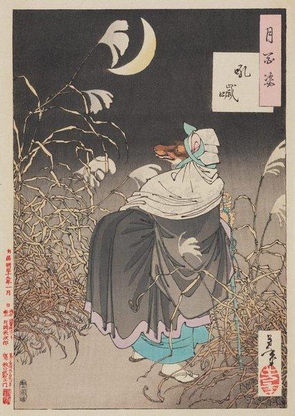 An image of The cry of the fox by Tsukioka Yoshitoshi