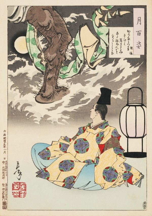 An image of I listen to the sound of the cloth being pounded/ as the moon shines serenely/ and believe that there is someone else/ who has not yet gone to sleep - Tsunenobu