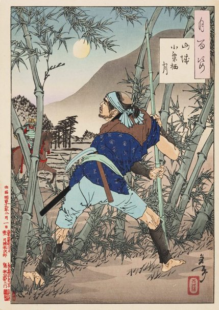 An image of The moon of Ogurusu in Yamashiro by Tsukioka Yoshitoshi