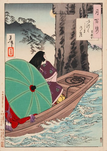 An image of Itsukushima moon - a Muro courtesan by Tsukioka Yoshitoshi