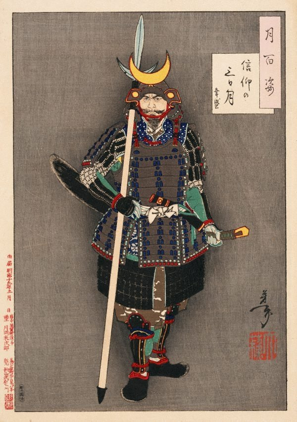 An image of Faith in the third-day moon - Yukimori
