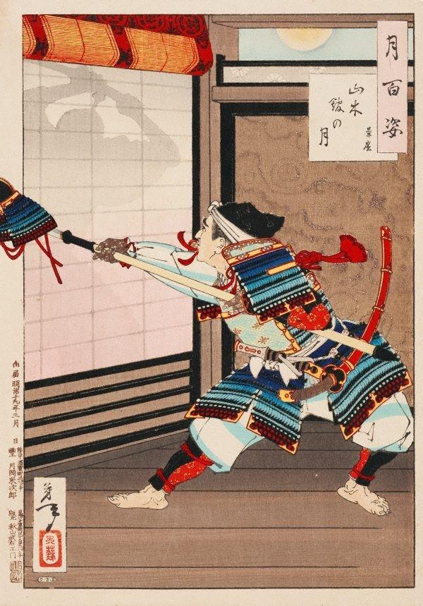 An image of The moon of Yamaki mansion - Kagekado