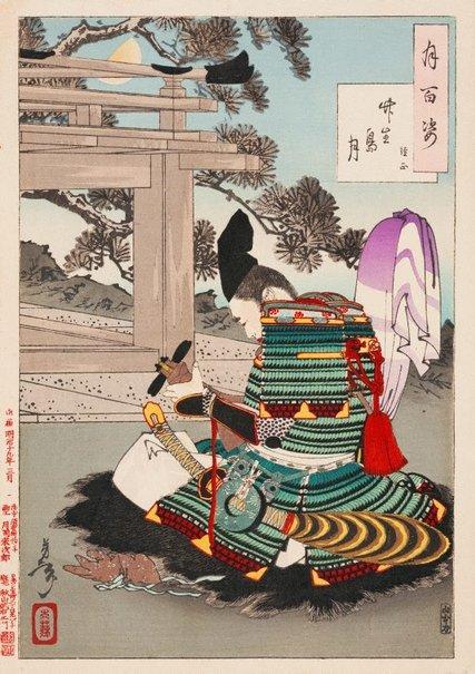 An image of Chikubushima moon - Tsunemasa by Tsukioka Yoshitoshi
