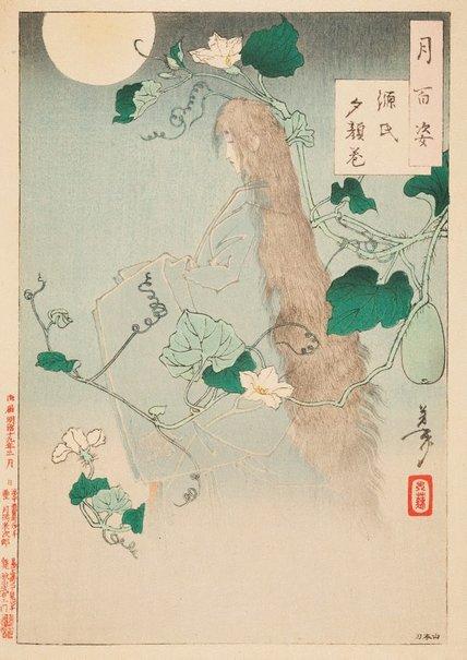 "An image of The Yūgao chapter from ""The Tale of Genji"" by Tsukioka Yoshitoshi"