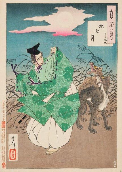 An image of Kitayama moon - Toyohara Sumiaki by Tsukioka Yoshitoshi