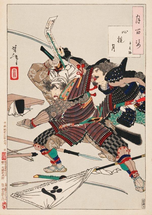 The moon's inner vision - Taira no Tomoume, (Jun 1886), One hundred aspects of the moon by Tsukioka Yoshitoshi
