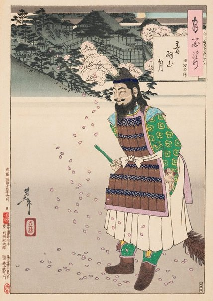 An image of Mount Otowa moon - Bright God Tamura by Tsukioka Yoshitoshi