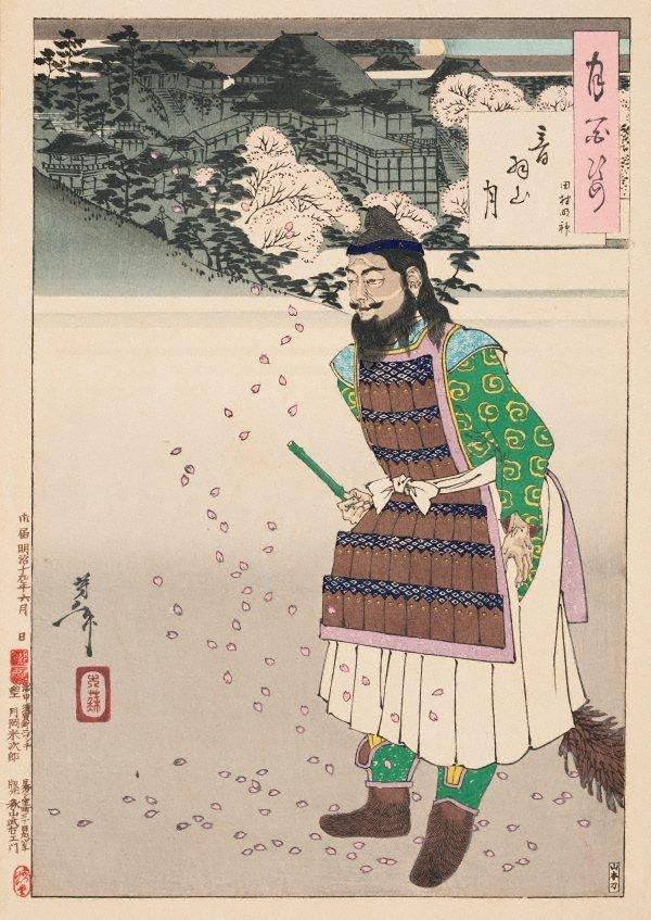 An image of Mount Otowa moon - Bright God Tamura