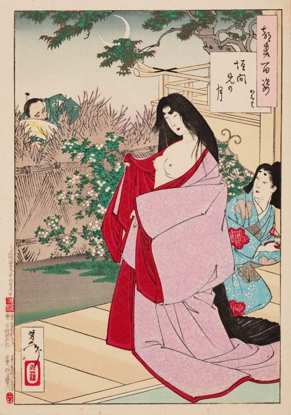 An image of A glimpse of the moon - Kaoyo