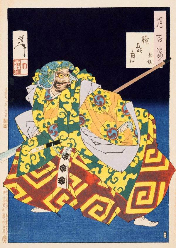 An image of Hazy-night moon - Kumasaka