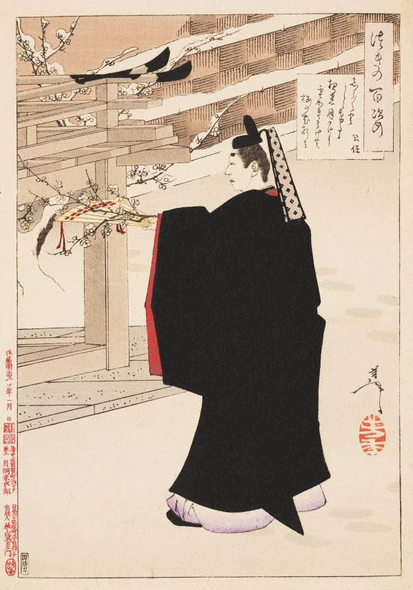 An image of In the midst of glimmering whiteness/ among the night's moon-shadows/ I part the snow and pluck plum blossoms - Kintō