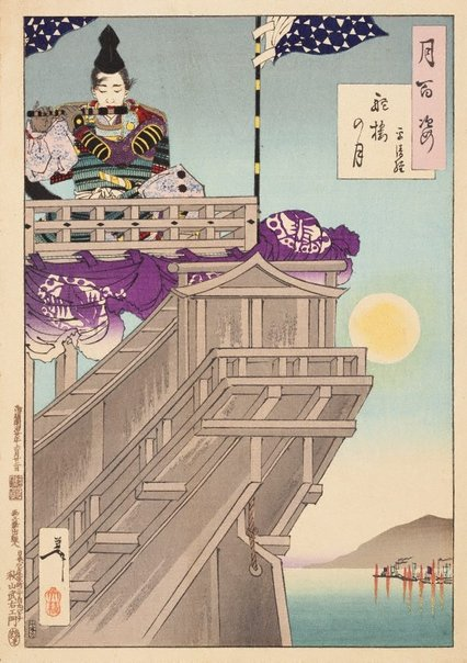 An image of The moon and the helm of a boat - Taira no Kiyotsune by Tsukioka Yoshitoshi
