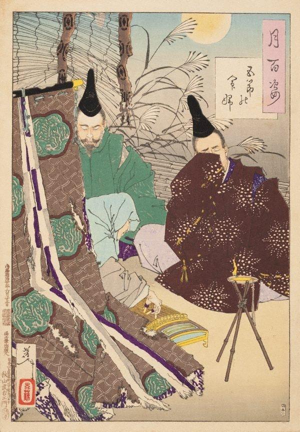 An image of Lady Gosechi