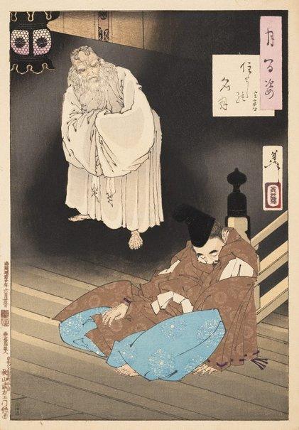 An image of Sumiyoshi full moon - Lord Teika by Tsukioka Yoshitoshi