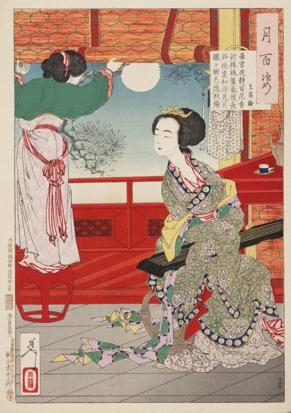 An image of The night is full and a hundred flowers are fragrant in the western palace/ she orders the screen to be rolled up, regretting the passing of spring/ with the 'yunhe' across her lap she gazes at the moon/ the colours of the trees are hazy in the indistinct moonlight – Wang Changling