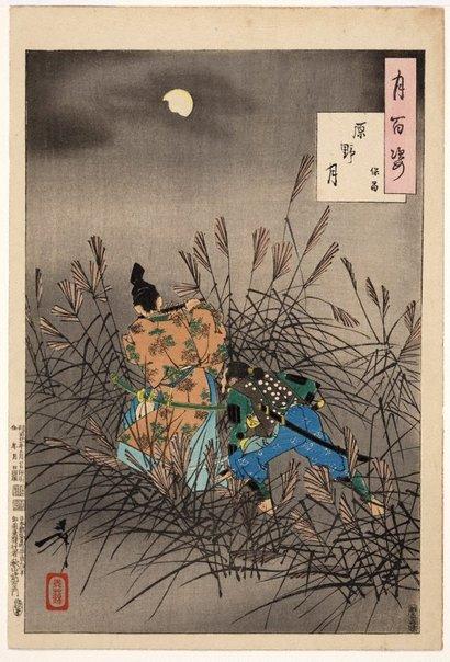 An image of The moon of the moor - Yasumasa by Tsukioka Yoshitoshi