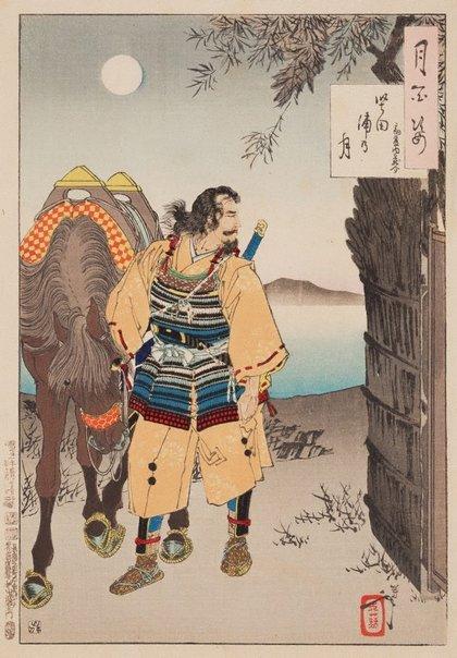 An image of Katada Bay moon - Saitō Kuranosuke by Tsukioka Yoshitoshi