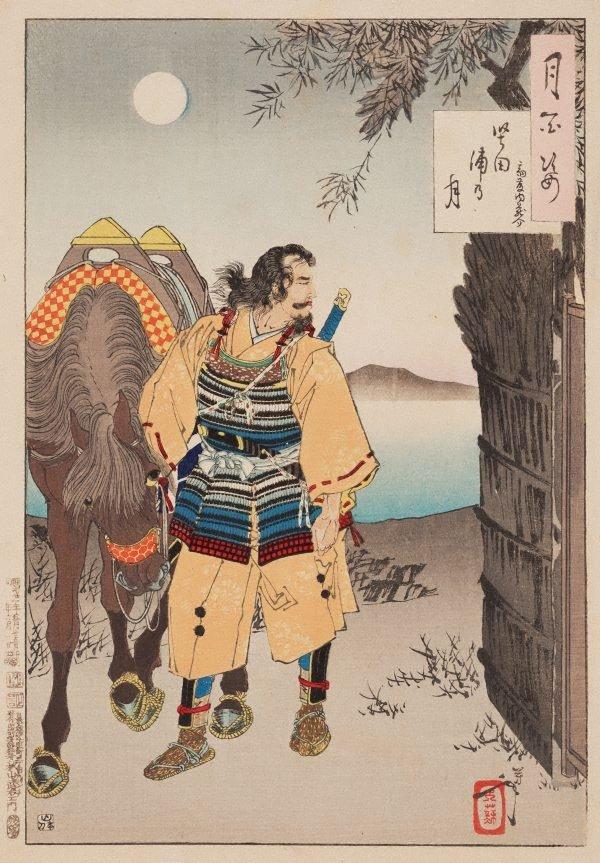 Katada Bay moon - Saitō Kuranosuke, (01 Jun 1888), One hundred aspects of the moon by Tsukioka Yoshitoshi