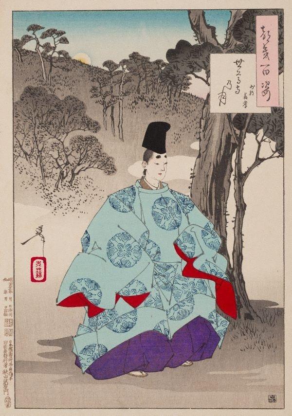 An image of Seson temple moon - Captain Yoshitaka