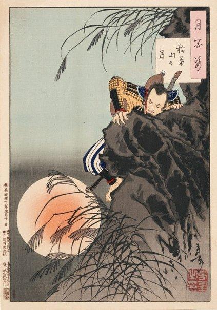 An image of Inaba Mountain moon by Tsukioka Yoshitoshi
