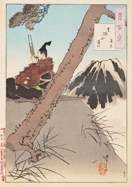 An image of Mount Ashigara moon - Yoshimitsu by Tsukioka Yoshitoshi
