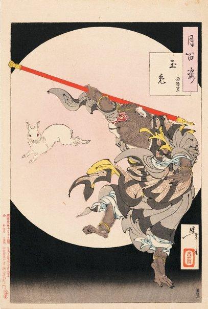 An image of Jade Rabbit - Sun Wukong by Tsukioka Yoshitoshi