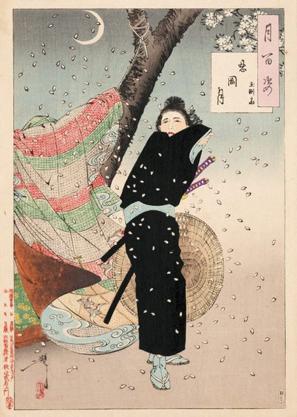 An image of Shinobugaoka moon - Gyokuensai by Tsukioka Yoshitoshi