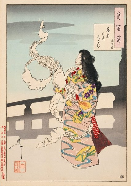 An image of Lunacy - unrolling letters by Tsukioka Yoshitoshi