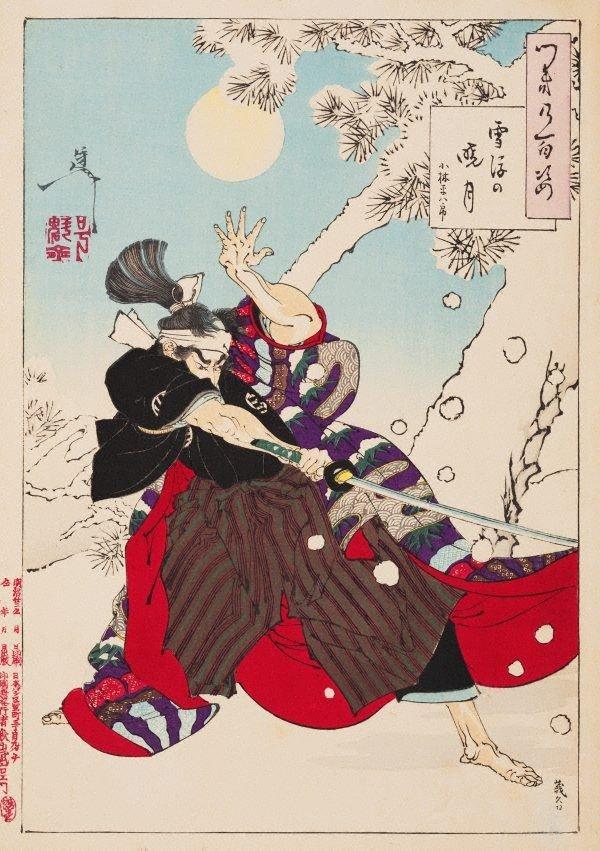 An image of Dawn moon and tumbling snow - Kobayashi Heihachirō