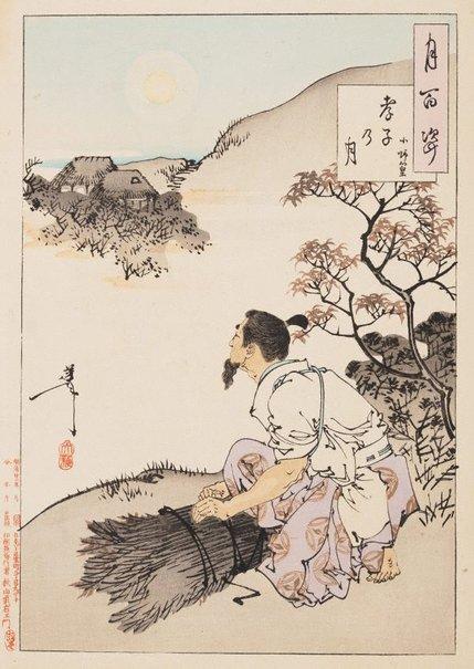 An image of Moon of the filial son - Ono no Takamura by Tsukioka Yoshitoshi