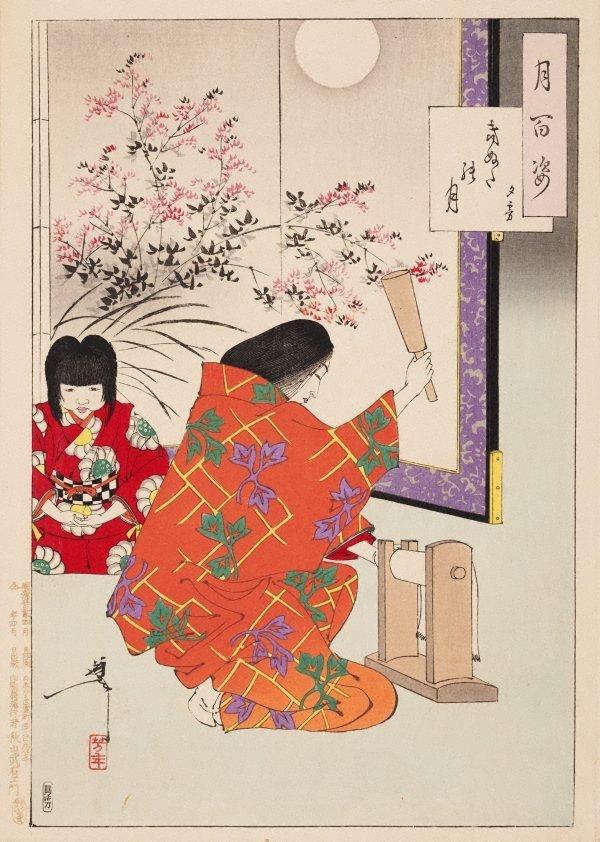 An image of Cloth-beating moon - Yūgiri