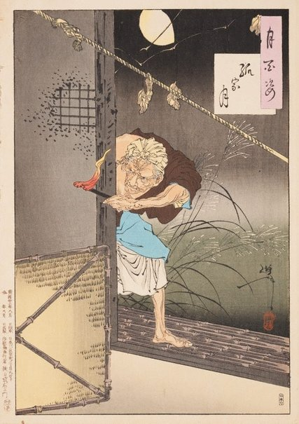 An image of Moon of the Lonely House by Tsukioka Yoshitoshi