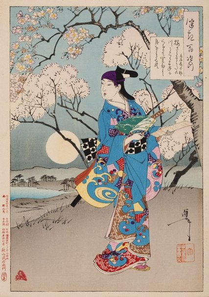 An image of Cherry trees blossom by the Sumida river/ boats fade from view in the gathering dusk/ at Sekiya as I view the moon - Mizuki Tatsunosuke by Tsukioka Yoshitoshi
