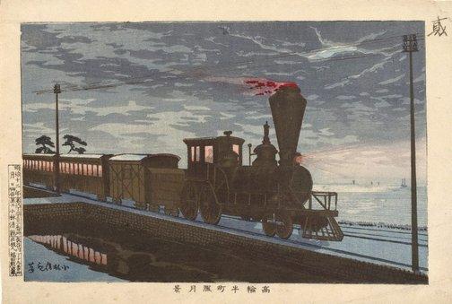 An image of View of Takanawa Ushimachi under a shrouded moon by Kobayashi Kiyochika