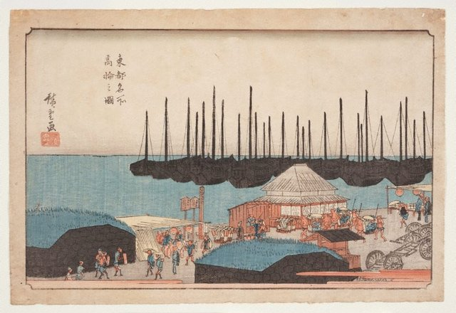 An image of Fullmoon at Takanawa, from the series 'Famous places of the Eastern Capital'