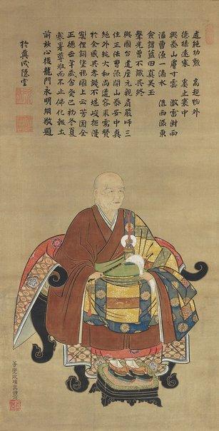 An image of Portrait of Abbot Zetsugai by Hôitsu Sakai