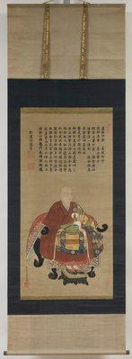 Alternate image of Portrait of Abbot Zetsugai by Sakai Hōitsu