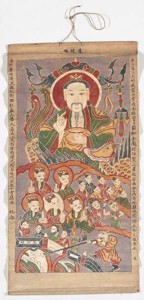 An image of Yao Ceremonial painting - Daode Tianzun by Yao people