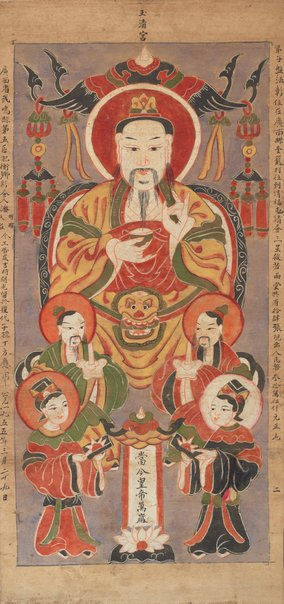 An image of Ceremonial painting - Yuanshi Tianzun by Yao people