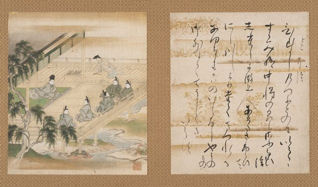 An image of 'The pink'  with accompanying calligraphy (Chapter 26), episode from the 'Tale of Genji'