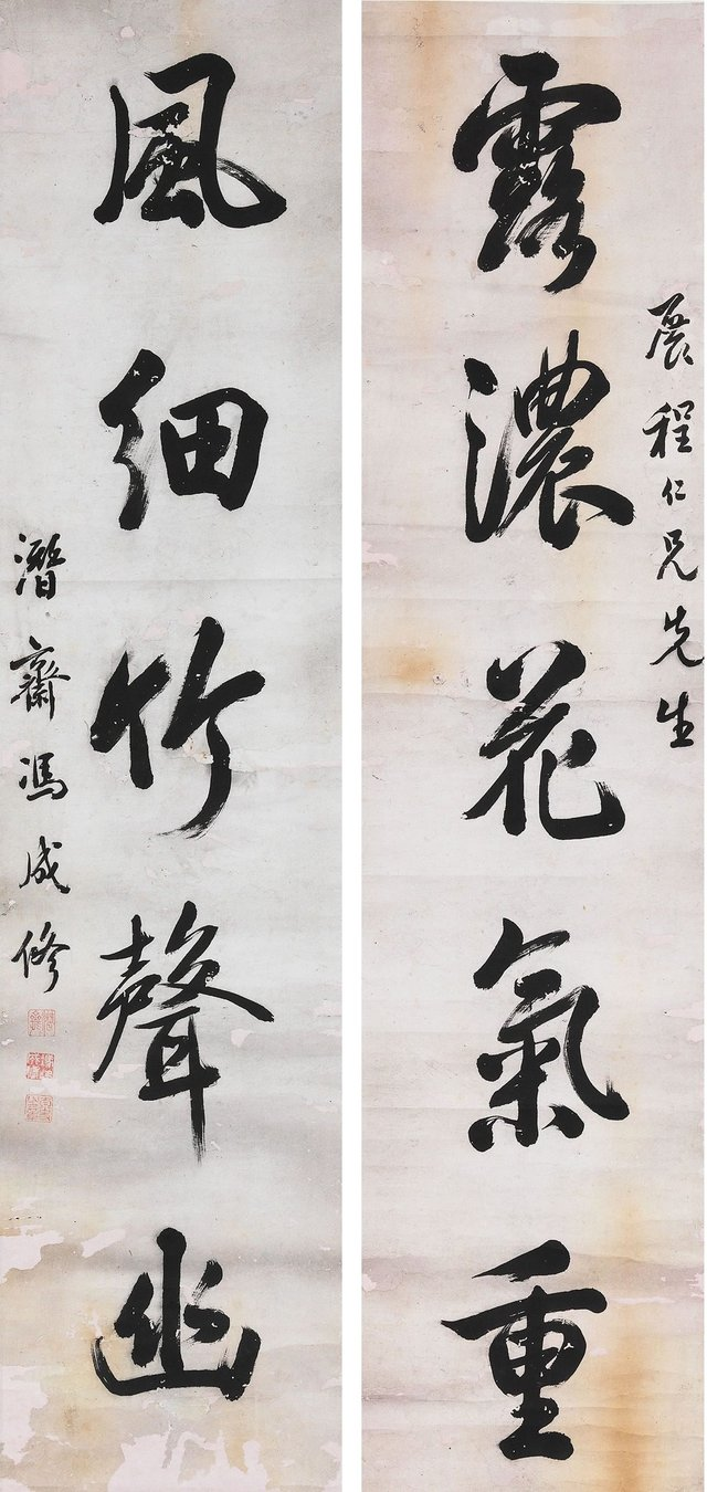 An image of Couplet