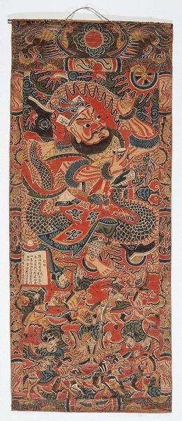 An image of Yao ceremonial painting - Xiao Hai fan (Hoi Fan Ton, The Sea Banner) by Yao people